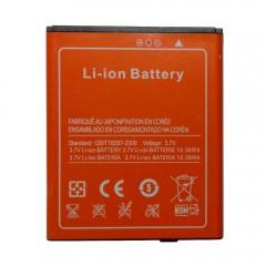 Аккумуляторная батарея для телефона Star U9501 / U9500 (S4) 2800 mAh