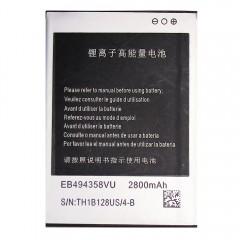 Аккумулятор EB494358VU 2800 mAh, 3.7V (73 x 54 x 5 мм.)