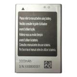 Аккумуляторная батарея Star N9880 3000 mAh (30)