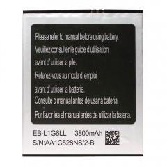 Аккумуляторная батарея EB-L1G6LL 3800 mAh, 3.7V, размер 104 x 86 x 3 мм.