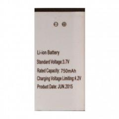 Аккумуляторная батарея 750 mAh, 3.7V (53 x 26 x 5 мм.)