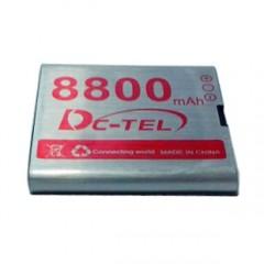 Аккумуляторная батарея DC-TEL 5331, 8800 mah - для китайского телефона