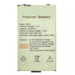 Аккумуляторная батарея - модель 70001, ёмкость 9000 mAh, 3.7V, размер 80 x 45 x 8 мм.