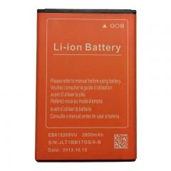 Li-ion аккумуляторная батарея EB615268VU, 2600 mah