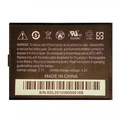 Аккумуляторная батарея без указания ёмкости, 3.7V, размер 84.5 x 63 x 4.5 мм., три контакта