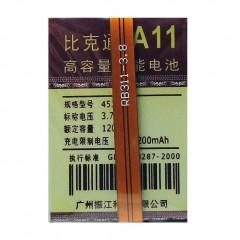 Универсальный аккумулятор A11 с контактами на шлейфе - 1200 mAh (42 x 30 x 4,5 мм.)