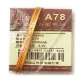 Аккумулятор A78 1300 mAh, 3.7V (48 x 47 x 4 мм.)