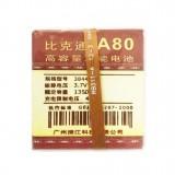 Аккумулятор A80 1350 mAh, 3.7V (47 x 44 x 4 мм.)