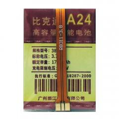 Универсальный аккумулятор с контактами на шлейфе A24 1700 mAh (52,5 x 38 x 4 мм.)