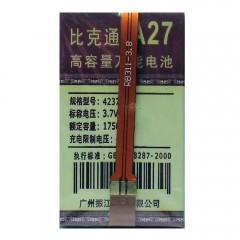 Универсальный аккумулятор A27 с контактами на шлейфе - 1750 mAh (62 x 37 x 4,5 мм.)