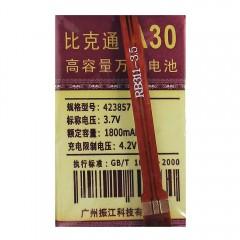 Универсальный аккумулятор с клеммами на шлейфе A30 1800 mAh (57 x 38 x 4,2 мм.)