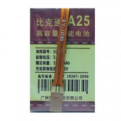 Универсальный аккумулятор A25 с контактами на шлейфе - 1900 mAh (63 x 40 x 5 мм.)