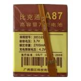 Аккумулятор A87 2700 mAh, 3.7V (65 x 51 x 4 мм.)