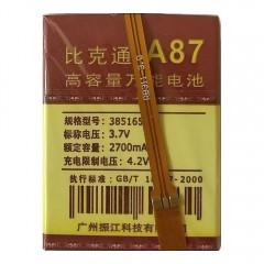 Универсальный аккумулятор A87 с контактами на шлейфе 2700 mAh (65 x 51 x 4 мм.)