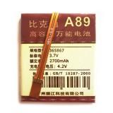 Аккумулятор A89 2700 mAh, 3.7V (67 x 58 x 4 мм.)