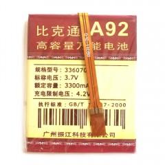 Универсальный аккумулятор A92 с контактами на шлейфе - 3300 mAh (75 x 60 x 3,5 мм.)