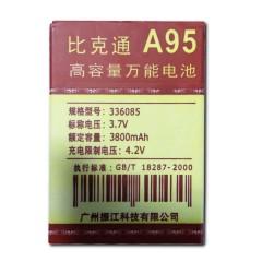 Универсальный аккумулятор A95 с контактами на шлейфе - 3800 mAh (85 x 60 x 3 мм.)