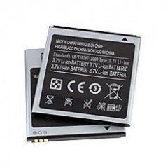 Аккумулятор для мобильного китайского смартфона Star N8000 и N8000+