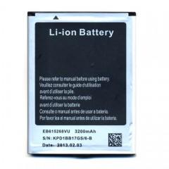 Аккумулятор для китайского телефона/смартфона Samsung Galaxy Note GT-N7000