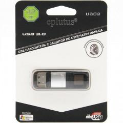 USB 3.0 флешка с защитой отпечатком пальца Eplutus U302 32 GB