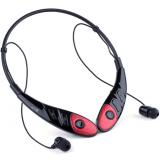 Bluetooth наушники с гарнитурой HBS-860
