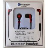 Беспроводная Bluetooth гарнитура MS-B5
