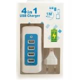 Сетевое зарядное на 4 USB порта (1 м.)