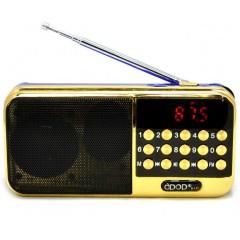 Портативная колонка Apop S-117 с будильником, FM-радио, поддержкой флешек