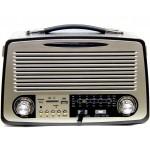 FM ретро приёмник Kemai MD-1700U (10 Вт)