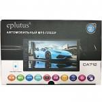 """Магнитола Eplutus CA712 7"""" (FM / MP5 / Bluetooth)"""