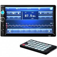 """Универсальная 2DIN автомагнитола XPX PM-7010B (7"""" / Bluetooth / FM)"""