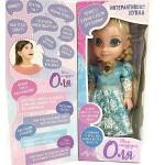 Интерактивная кукла «Твоя подружка Оля»