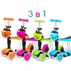Детский трёхколёсный самокат Божья коровка 3-в-1 со съемным сиденьем (1-8 лет)