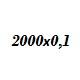 Портативные весы до 2000 грамм (2 кг.) с дискретностью 0,1 грамм