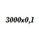 Портативные весы до 3000 грамм (3 кг.) с дискретностью 0,1 грамм