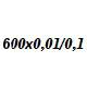 Портативные весы до 600 грамм с дискретностью 0,01 и 0,1 грамм