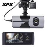 Видеорегистратор DVR R300 (2 камеры / GPS)
