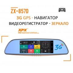 3G GPS навигатор видеорегистратор-зеркало XPX ZX857D (Android / парктроник / антирадар)