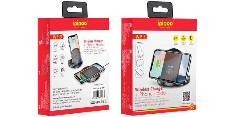 Беспроводное зарядное Ipipoo WP-3