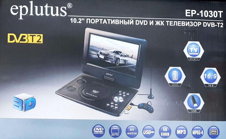 EPLUTUS EP-1030T