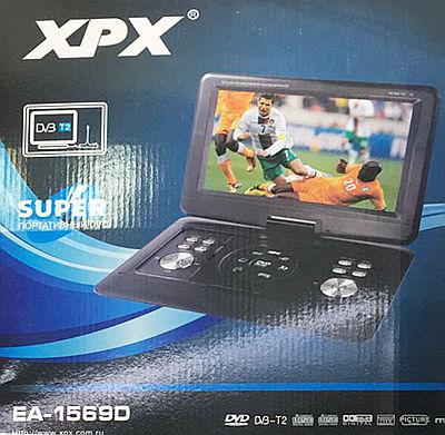 XPX EA-1569D