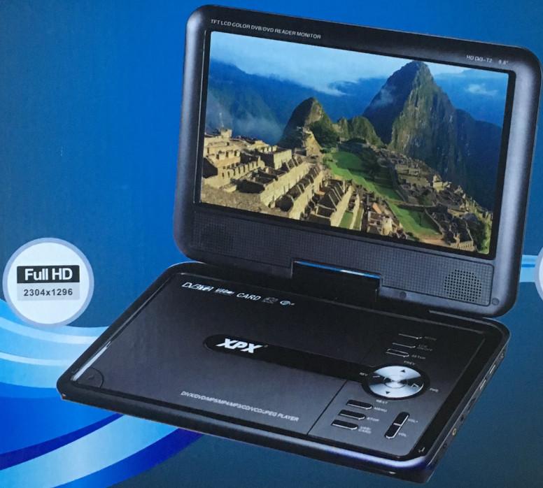 DVD плеер XPX EA-9099L