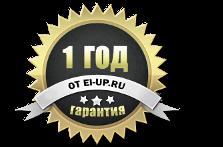 Гарантия от El-Up - 1 год