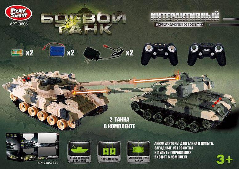 Игра Боевой танк 9806