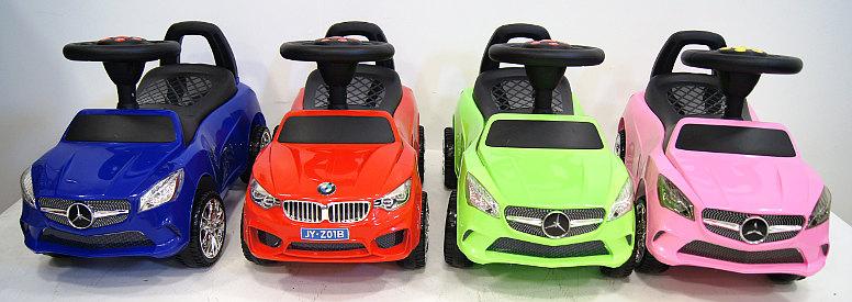BMW (JY-Z01B) / Mercedes (JY-Z01C)