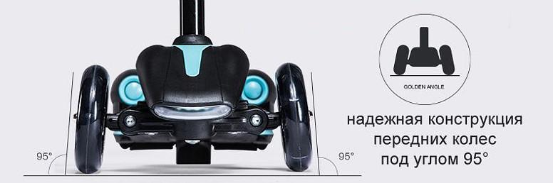 Самокат Scooter HLBB с турбинами-фарами