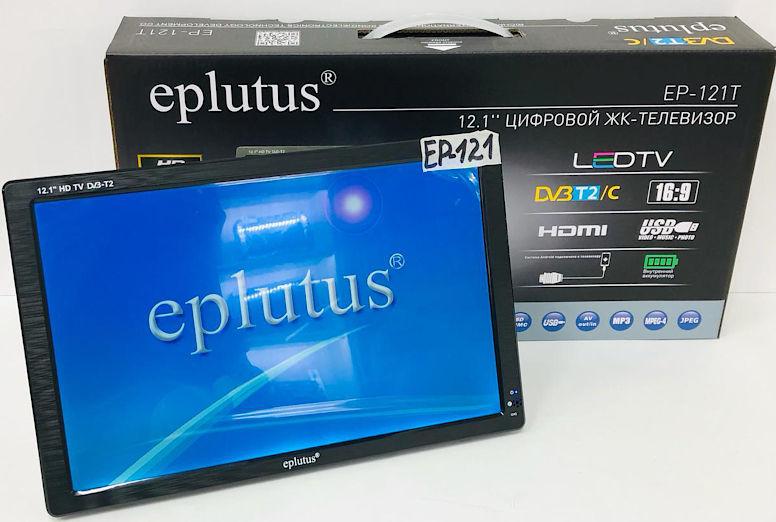 Eplutus EP-121T