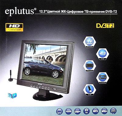 EPLUTUS EP-125T