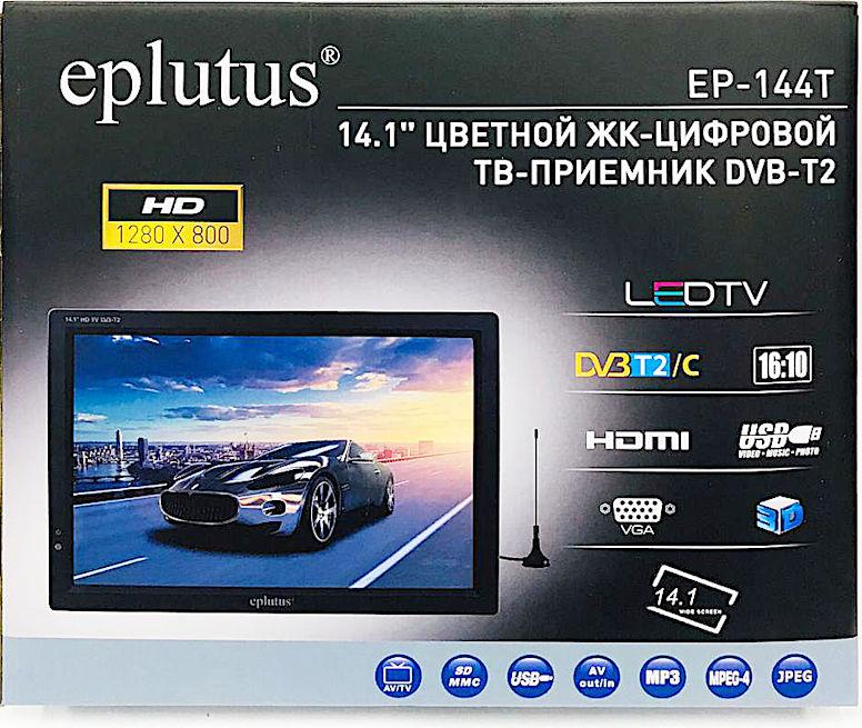 Eplutus EP-144T