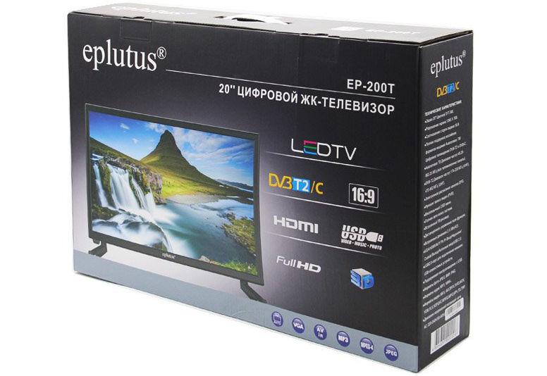 Eplutus EP-200T